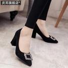 春季新款韓版尖頭絨面高跟鞋淺口水鑽粗跟百搭單鞋女士工作鞋 芊惠衣屋