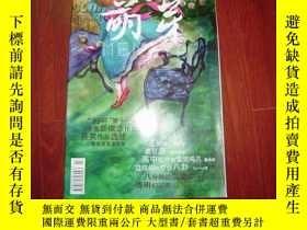 二手書博民逛書店罕見萌芽(2009年第3期總第486期)Y17547 出版200