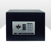 保險櫃 高檔全鋼電子密碼入牆保險箱家用小型迷你隱形防盜單門保險櫃 莎瓦迪卡
