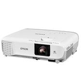 EPSON EB-W39 商務專業投影機【3500流明 / 1280x800】