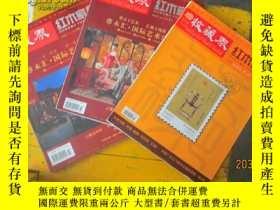 二手書博民逛書店罕見收藏界紅木傢俱2012年11,2013年1,7共三本Y221