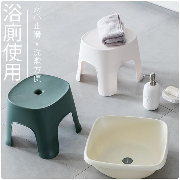 北歐風簡約造型塑膠 矮凳 椅凳 兒童椅 換鞋凳 防滑洗澡椅 椅子 腳凳 防水凳 【H1173】