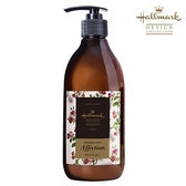 【Hallmark】 香水身體精華乳液 500ml - 感性香水