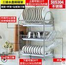 304不銹鋼碗架三層瀝水碗碟架廚房置物架收納晾放碗盤用品【三層碗架【刀架+杯架】】
