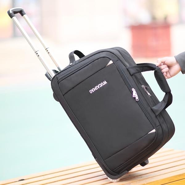 旅行袋旅行包女手提拉杆包男大容量行李包防潑水折疊登機包潮新正韓旅遊包【限時八五折】
