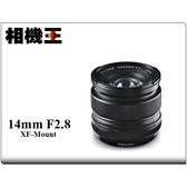 ★相機王★鏡頭 Fujifilm XF 14mm F2.8 R 公司貨