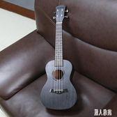 dodomi休閒男女初學者成人入門兒童小提琴23寸櫻花ukuleleTT775『麗人雅苑』