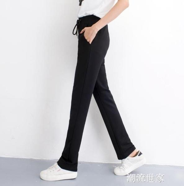 鱸夢夏秋季韓版女式純棉寬鬆直筒褲運動褲休閒純色舒適學生成人『潮流世家』