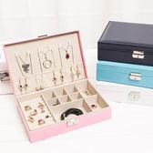 皮革首飾盒公主歐式韓國手飾品木質耳釘耳環首飾收納飾品盒   晴光小語