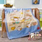 冬季雙層加厚小毛毯辦公室午睡拉舍爾毛毯寶寶兒童幼兒園毯子 【八折搶購】