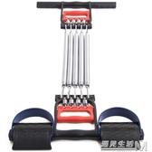 拉力器擴胸器多功能彈簧臂力器鍛煉臂力胸肌男女仰臥起坐家用健身 雙十二全館免運