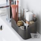 #女生必備#鏡櫃收納盒桌面化妝品整理盒收納置物架【小檸檬3C】