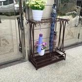 傘架 雨傘架酒店 大堂家用創意雨傘桶鐵藝雨傘收納架掛傘放折疊傘架子