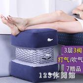 充氣腳墊 可調高度長途飛機充氣腳墊腿升艙神器旅行飛機枕頭頸枕汽車足踏凳LB9202【123休閒館】
