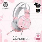 FANTECH HG11 7.1環繞音效RGB耳罩式電競耳機-櫻花粉 電競耳機麥克風 耳罩式耳機