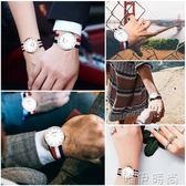 手錶 卡詩頓超薄韓版時尚簡約潮手錶男女士學生防水情侶錶腕錶 唯伊時尚