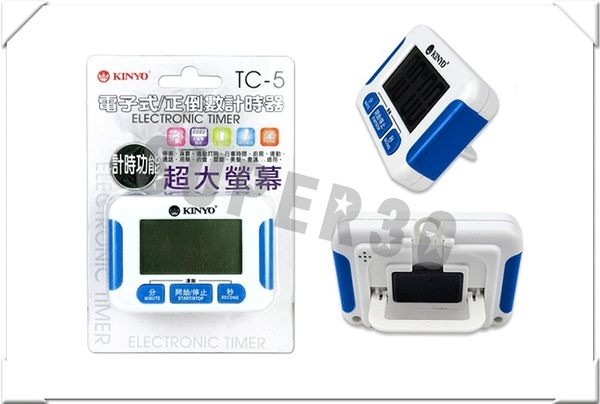 新竹【超人3C】KINYO 電子式正倒數計時器TC-5 停車、廚房、運動、通話、用藥、約會、實驗#0090652