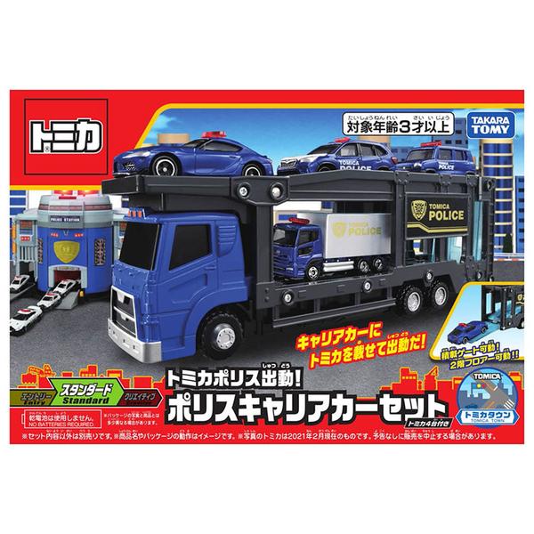 特價 TOMICA 出動! TOMICA警察運輸車組(附小車)_ TM17598