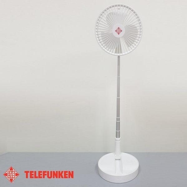 【TELEFUNKEN 德律風根】充電式涼風扇 LT-CF1917