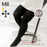 Miss38-(現貨) 加大碼-多色超彈力超修飾顯瘦親膚天鵝絨內搭褲襪【A901-1】(6碼/2L以上)-中大尺碼
