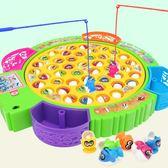 嬰幼兒童磁性電動釣魚玩具小孩子 nm1731 【Pink中大尺碼】