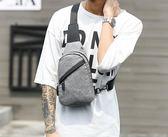 2018新款胸包男士包包單肩斜挎包男韓版潮學生帆布休閒胸前小背包洛麗的雜貨鋪