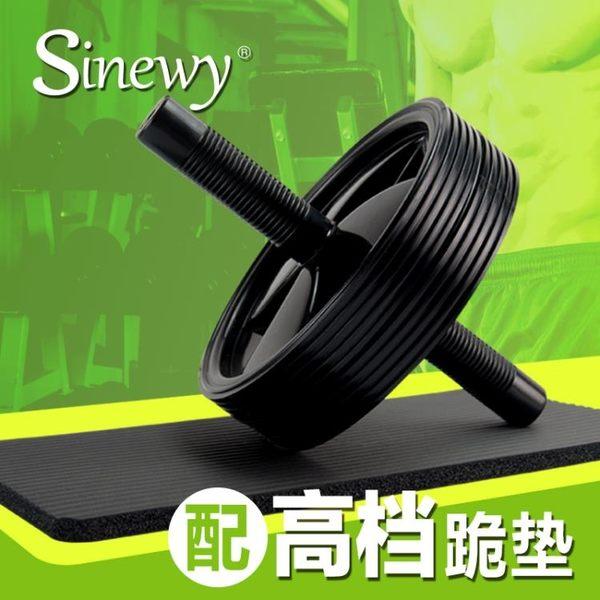 健腹輪腹肌輪巨輪健腹器腹肌男型男減肚子全館滿千89折