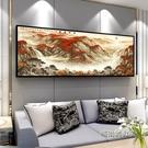 山水畫風水靠山客廳裝飾國畫新中式辦公室沙發背景墻掛畫水墨招財MBS「時尚彩虹屋」