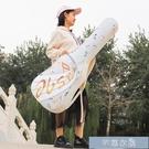 吉他包-jinchuan民謠吉他琴包吉他包41寸吉他背包套女可愛吉他包個性涂鴉 快速出貨 YYS