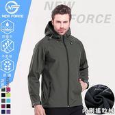 保暖防風防水刷絨衝鋒外套-男款軍綠
