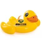 小黃鴨坐騎 水上動物游泳圈充氣坐騎浮排戲水沖浪玩具【創世紀生活館】