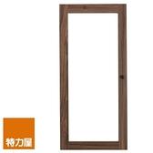 特力屋萊特書櫃 門片配件 深木色 39x84x1.8cm