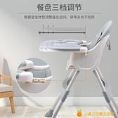 寶寶餐椅餐桌嬰兒吃飯椅兒童餐椅便攜式家用可折疊多功能bb學坐椅【小橘子】