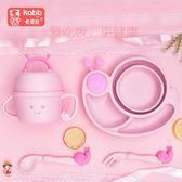 兒童餐具套裝小麥秸稈分格餐盤寶寶碗勺叉杯【南風小舖】