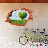 壁貼【橘果設計】窗外草原 DIY組合壁貼 牆貼 壁紙 壁貼 室內設計 裝潢 壁貼