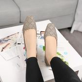 方頭低跟鞋 復古舒適休閒鞋淺口格子鞋《小師妹》sm1159