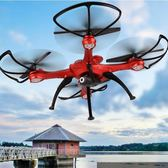 遙控飛機無人機四軸飛行器戰斗專業高清航拍直升機兒童玩具航模型WY台秋節88折