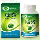 綠寶綠藻片【小球藻,大瓶裝】(每瓶內含9...