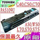 TOSHIBA  PA5109U-1BR...