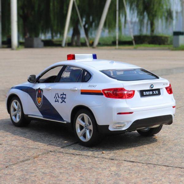 遙控車 模型星輝寶馬X6警車遙控汽車電動聲光漂移越野大號警車模型男孩玩具