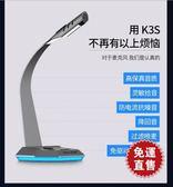 臺式麥克風會議K歌電容麥筆記本USB麥克風popu·pine/ 娜娜小屋