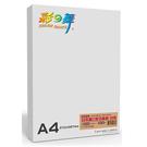 Color-Dance 彩之舞 HY-A100 A4 日本進口多功能紙 白色 100g 100張/包