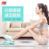 拉筋板拉筋凳瘦腿健身斜踏板拉筋器材抻筋板拉經板拉伸小腿折疊-MLF 易家樂