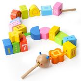 兒童串珠玩具積木益智穿珠子1-2-3周歲女孩寶寶早教嬰兒寶寶禮物  良品鋪子