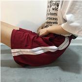 原宿風休閒短褲男女學生bf風寬鬆運動五分褲子韓版情侶裝直筒褲潮 熊貓本