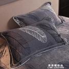 珊瑚絨枕套一對裝單人冬季枕頭套子法蘭絨枕芯套雙面加絨保暖壓邊【果果新品】