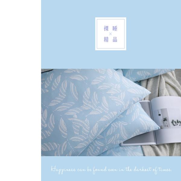 【BEST寢飾】天絲床包兩用被四件組 加大6x6.2尺 桑竹 床高35cm 頂級天絲 附TENCEL天絲+3M雙吊牌