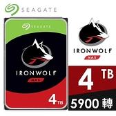 【南紡購物中心】Seagate IronWolf 那嘶狼 4TB 3.5吋 SATA3 NAS硬碟 [ST4000VN008]