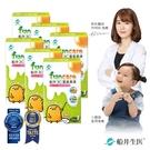 【船井】3C葉黃素凍 蛋黃哥全家最愛組(60包入) -全素可食