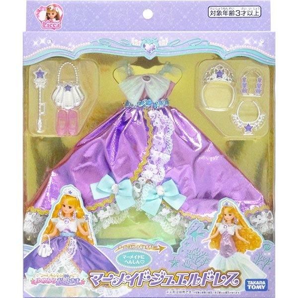 《 LICCA莉卡娃娃 》亮彩公主變身美人魚禮服 / JOYBUS玩具百貨